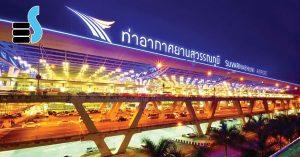 สนามบินสุวรรณภูมิ-