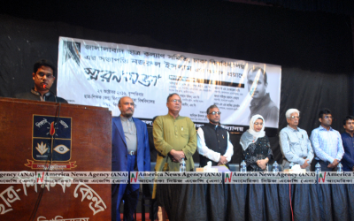 জালালাবাদ ছাত্র কল্যাণ সমিতির স্মরণসভা