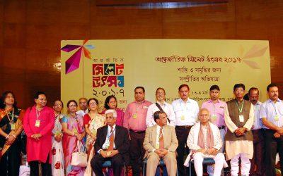 জালালাবাদ এসোসিয়েশনের আন্তর্জাতিক সিলেট উৎসব অনুষ্ঠিত