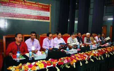 জালালাবাদ সম্মাননা ও দ্বি-বার্ষিক সাধারন সভা অনুষ্ঠিত
