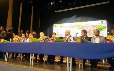 বাংলাদেশ প্রেসক্লাব ইন স্পেন এর অভিষেক ও সাংস্কৃতিক অনুষ্ঠান
