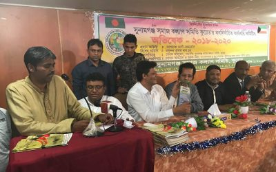 কুয়েতে সুনামগঞ্জ সমাজ কল্যাণ সমিতির অভিষেক