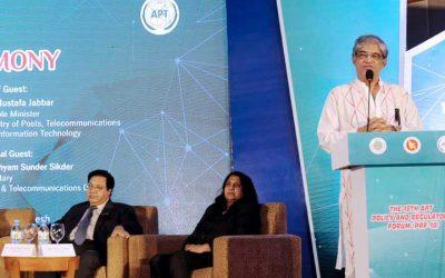 সাইবার নিরাপত্তা আইন করতে যাচ্ছে সরকার : তথ্যপ্রযুক্তিমন্ত্রী