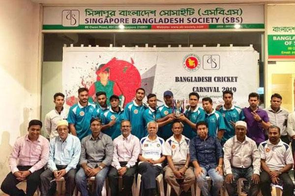 বাংলাদেশ ক্রিকেট কার্নিভাল ২০১৯ এর পুরস্কার বিতরণ