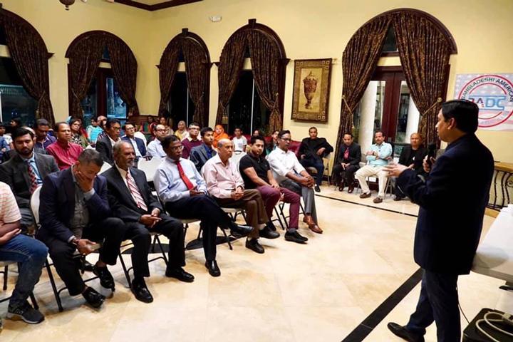 বাংলাদেশি আমেরিকান ডেমোক্রেটিক ক্লাবের সভা অনুষ্ঠিত