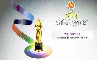 যারা পাচ্ছেন জাতীয় চলচ্চিত্র পুরস্কার