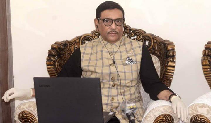 বিএনপির 'শোকজ' মুক্তিযোদ্ধাদের প্রতি অবমাননা: ওবায়দুল কাদের