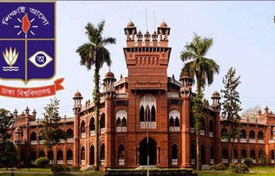ঢাকা বিশ্ববিদ্যালয়: বাঙালির শতবর্ষী বাতিঘর