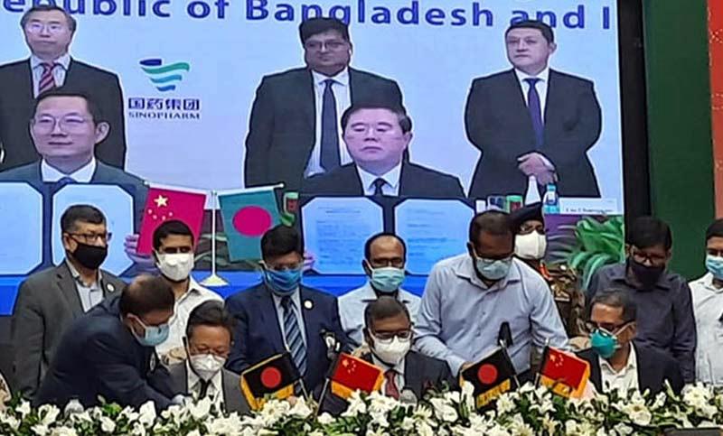 সিনোফার্মের টিকা উৎপাদনে বাংলাদেশ-চীন চুক্তি